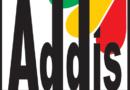 Addisbuild: La 10ème édition du salon de la construction d'Addis Abeba
