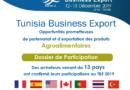2ème édition du Forum Tunisia Business Export: Opportunité de partenariats d'affaires entre les industriels et exportateurs tunisiens du secteur de l'agro-alimentaire avec les distributeurs étrangers